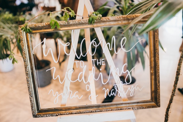 Eco Wedding frame idea with words 'welcome to the wedding of'